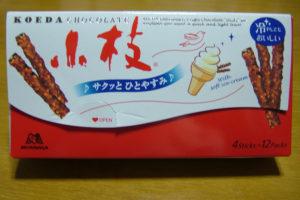 小枝 森永製菓 パッケージ
