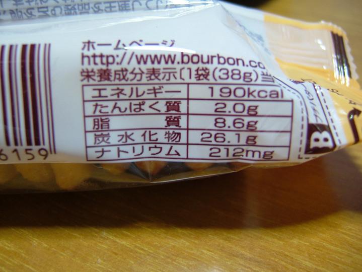 バター醤油せん プチシリーズ ブルボン カロリー