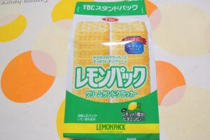 レモンパック ヤマザキビスケット カロリー