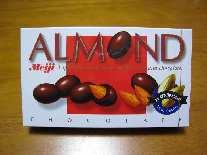 明治 アーモンドチョコレート パッケージ