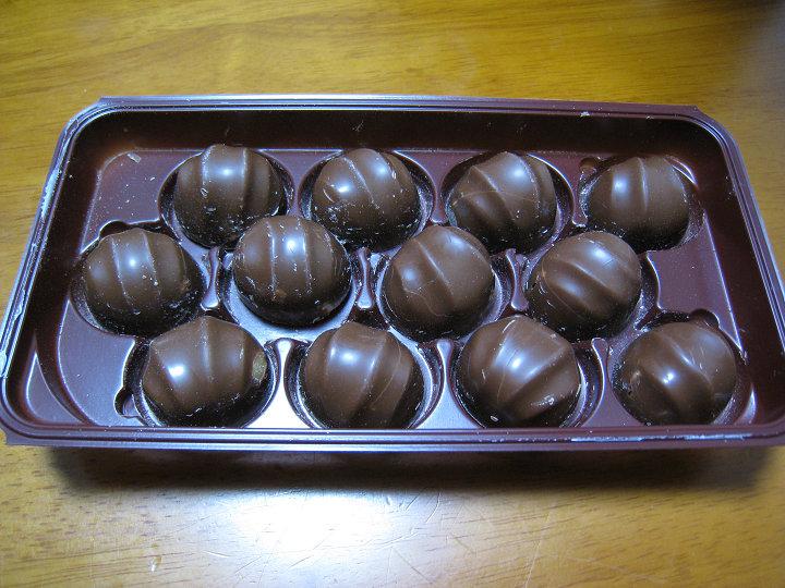 明治 マカダミアチョコレート 個数
