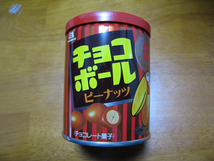チョコボール缶 森永製菓 パッケージ