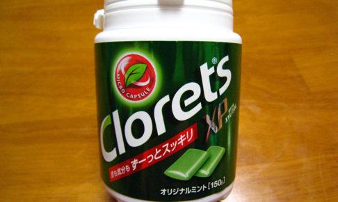クロレッツ モンテリーズ・ジャパン パッケージ
