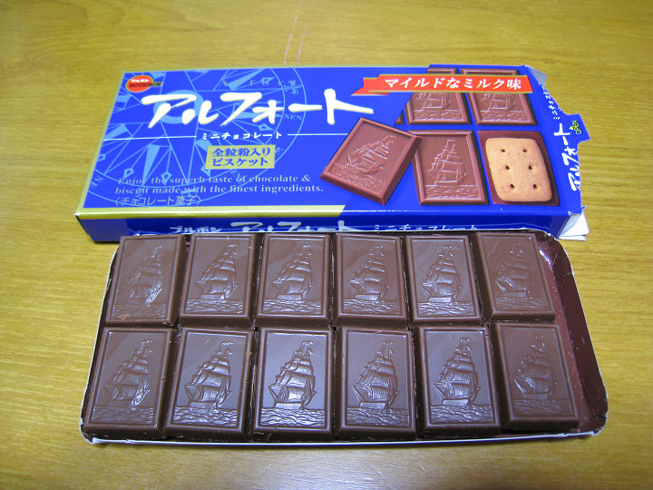 アルフォート ブルボン ミニチョコレート パッケージ