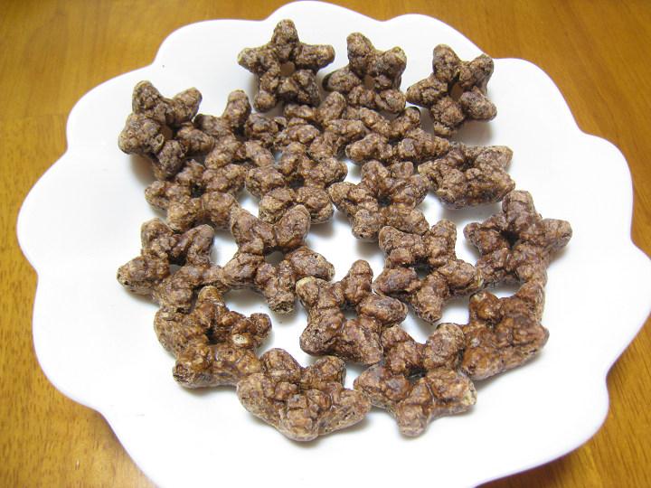しみチョココーン ギンビス 個数