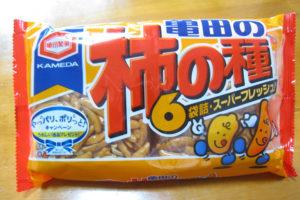 柿の種 亀田製菓 パッケージ