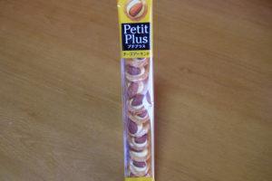 チーズアーモンド プチシリーズ ブルボン パッケージ