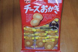チーズおかき ブルボン パッケージ
