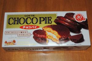 チョコパイ ロッテ パッケージ