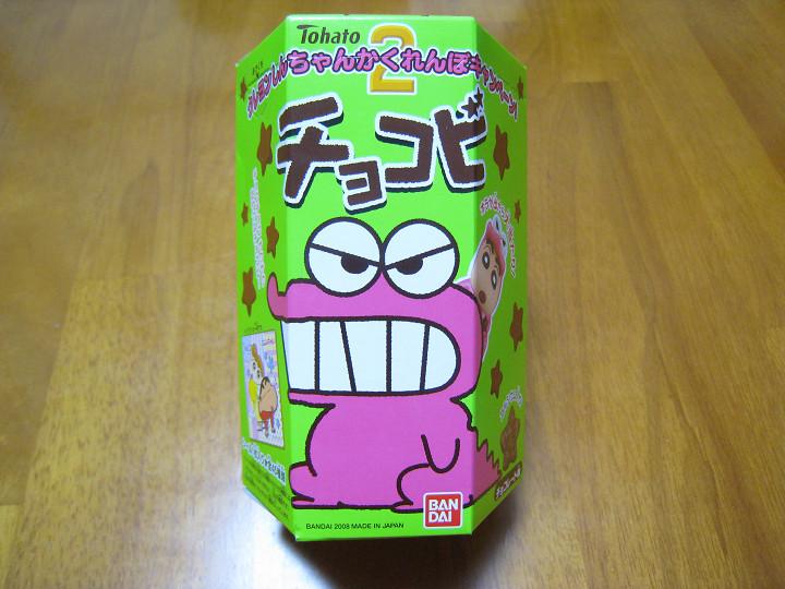 チョコビ バンダイキャンディ パッケージ