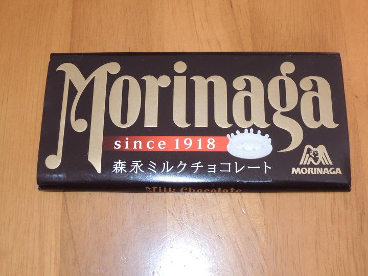 ミルクチョコレート 森永製菓 パッケージ