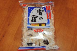 雪の宿 三幸製菓 パッケージ