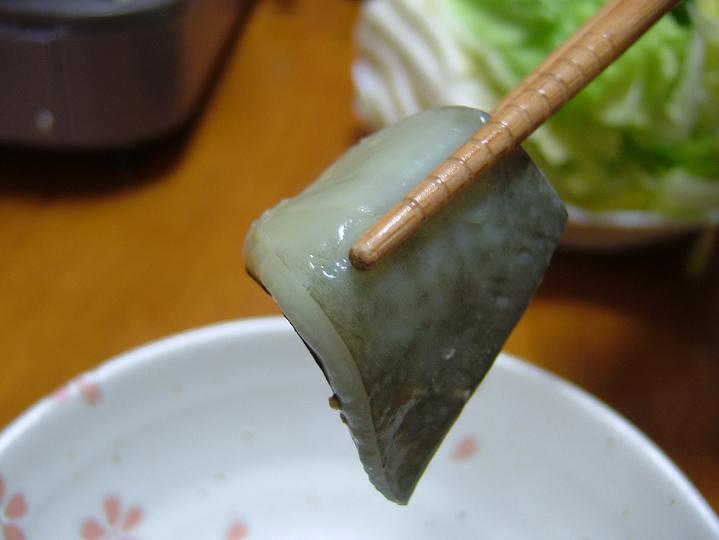 すっぽん鍋 レシピ えんぺら