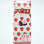 アポロ アポロチョコレート パッケージ