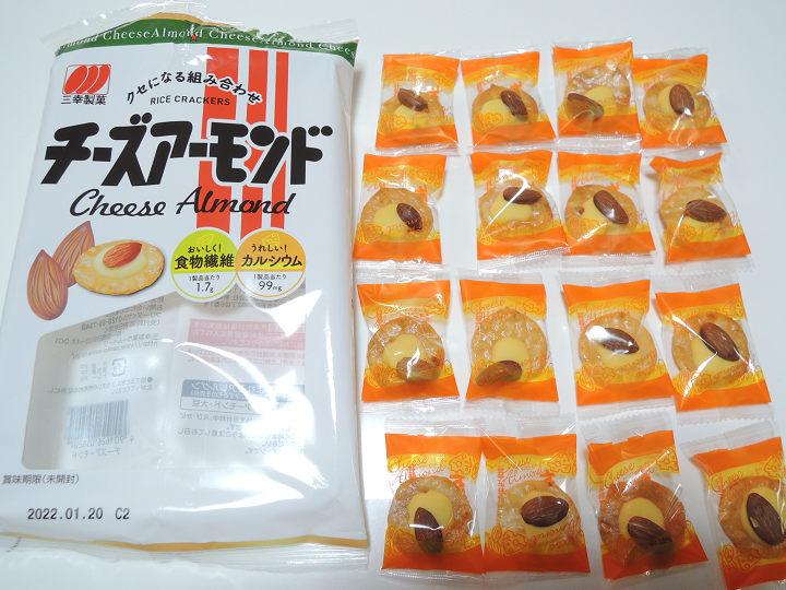 チーズアーモンド 三幸製菓 枚数