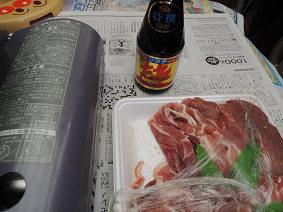 国産羊肉 羽黒緬羊 ジンギスカン タレ ソラチ