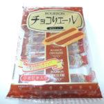 チョコリエール ブルボン パッケージ