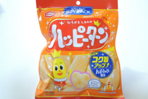 ハッピーターン 亀田製菓 ジョイパック