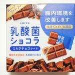 乳酸菌ショコラ パッケージ