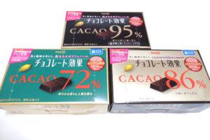 チョコレート効果3種類