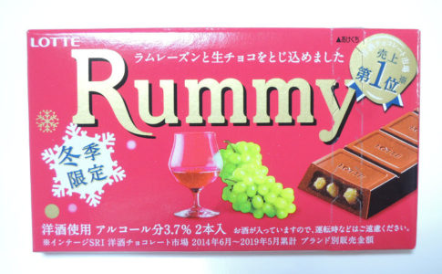バッカス チョコレート アルコール