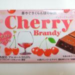 チェリーブランデー ロッテ チョコレート パッケージ