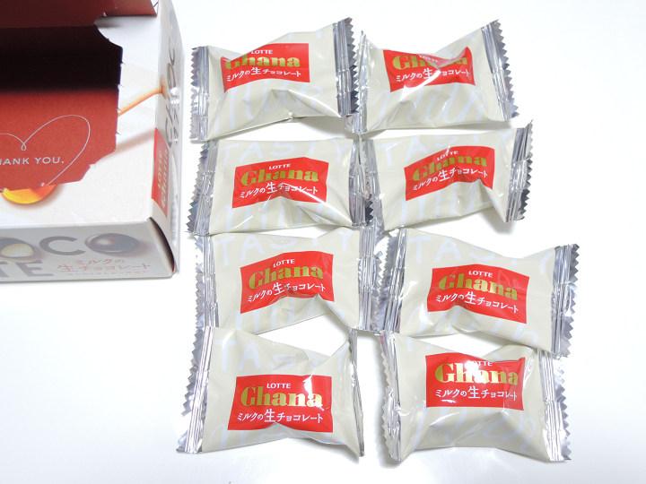 ガーナ ミルクの生チョコレート 個数