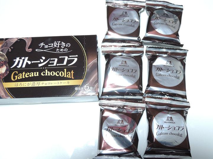 森永 ガトーショコラ チョコパイ 個数