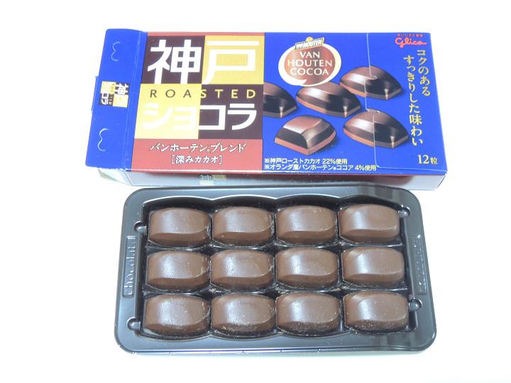 神戸ローストショコラ ロッテ 個数